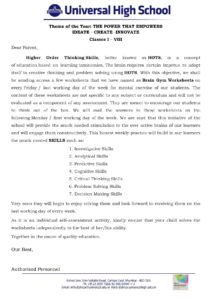 Classes I to VIII – Brain Gym Worksheets